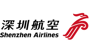 Logo for: Shenzhen Airlines
